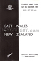 East Wales v New Zealand 1967 rugby