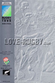Rugby World Cup 1995  memorabilia