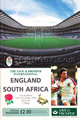 England v South Africa 1995 rugby  Programme