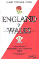 England v Wales 1962 rugby  Programme