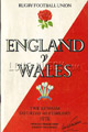 England v Wales 1978 rugby  Programme