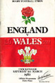 England v Wales 1982 rugby  Programme