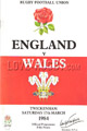England v Wales 1984 rugby  Programmes