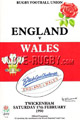 England v Wales 1990 rugby  Programmes