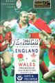 England v Wales 1994 rugby  Programme