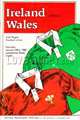Ireland v Wales 1982 rugby  Programme