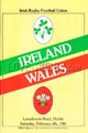 Ireland v Wales 1984 rugby  Programmes
