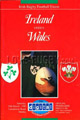 Ireland v Wales 1990 rugby  Programmes