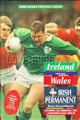 Ireland v Wales 1994 rugby  Programme