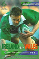 Ireland v Wales 1998 rugby  Programme