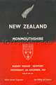 Monmouthshire v New Zealand 1967 rugby