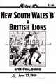 New South Wales B British Lions 1989 memorabilia