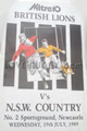 New South Wales Country British Lions 1989 memorabilia