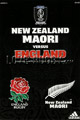 New Zealand Maori v England 2010 rugby  Programmes