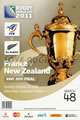 Rugby World Cup 2011  memorabilia