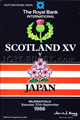 Scotland v Japan 1986 rugby  Programmes