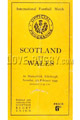 Scotland v Wales 1949 rugby  Programmes