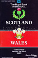 Scotland v Wales 1985 rugby  Programmes