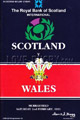 Scotland v Wales 1991 rugby  Programme