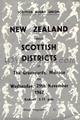 Scottish Districts v New Zealand 1967 rugby