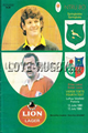 South Africa v British Lions 1980 rugby  Programmes