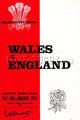 Wales v England rugby Programmes 1971