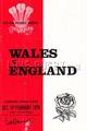 Wales v England 1975 rugby  Programmes