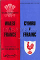 Wales - France-1978