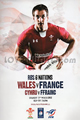 Wales v France 2012 rugby