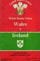 Wales v Ireland 1985 rugby  Programmes