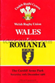 Wales v Romania 1988 rugby  Programmes