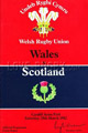 Wales v Scotland 1982 rugby  Programme
