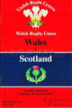 Wales v Scotland 1984 rugby  Programmes