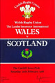 Wales v Scotland 1988 rugby  Programmes