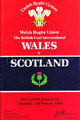 Wales v Scotland 1990 rugby  Programmes