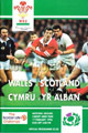 Wales v Scotland 1996 rugby  Programmes