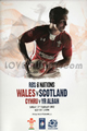 Wales v Scotland 2012 rugby  Programme