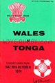 Wales v Tonga 1974 rugby  Programmes