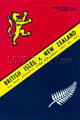 British & Irish Lions Australia New Zealand Tour 1971